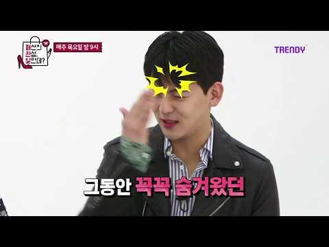 김사랑, 이하늬, 한효주 여배우들의 뷰티 시크릿 대공개! [패완얼-패션의 완성, 얼만데?] 10회