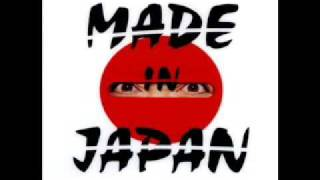 Song: Illusion City Album: Made in Japan.