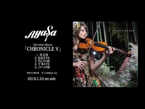 Ayasa 5th mini Album 『CHRONICLE Ⅴ』 Official Trailer