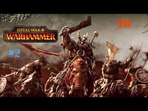 total war: warhammer ii crack