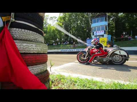 Speedway Race Leipzig 09/2018 (MC Post Leipzig e.V.)