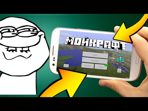 Как создать игру майнкрафт