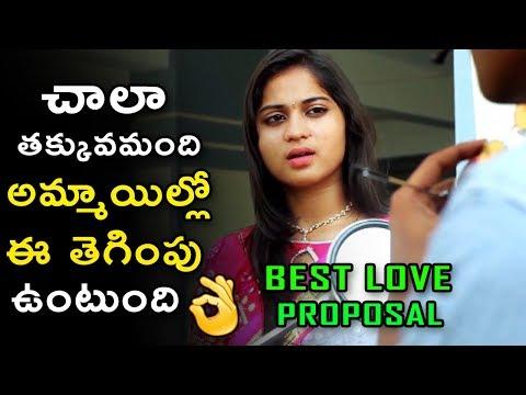 Best Cute Love Proposal Ever - Beautiful...