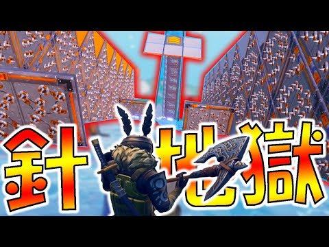 超難関アスレチックに挑戦する男達-前編-【フォートナイト(Fortnite実況)】