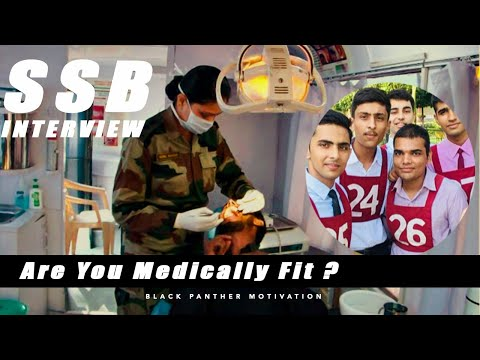 Medical Examination In Indian Armed Forces - 2017 ( Are You Medically Fit ? )