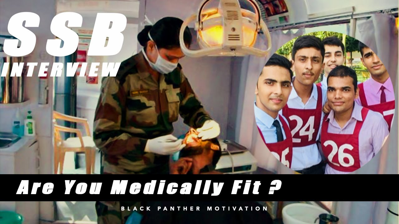 medical examination in indian army - 2018 ( are you medically fit ? )