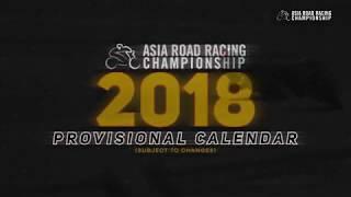 ARRC 2018 Season calendar
