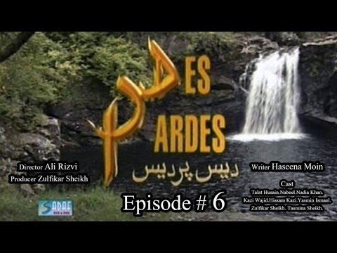 Zulfiqar Sheikh, Ali Rizvi Ft. Talat Hussain - Des Pardes Drama Serial | Episode # 6 thumbnail