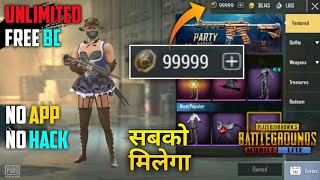 HOW TO GET FREE BC IN PUBG MOBILE LITE - PUBG Mobile Lite me BC Kaise le Free me | Unlimited BC