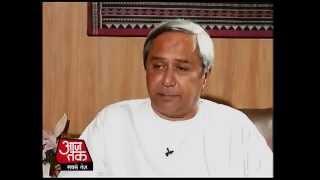 Seedhi Baat - Seedhi Baat - Seedhi Baat: Formation of Third Front is a good idea, says Naveen Patnaik