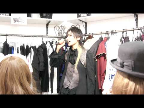 Akira's Tea Party - Aoki Tsuki Michite
