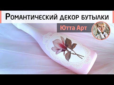Романтический декор подарочной