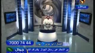 ابن سيرين الشيخ عبدالرحمن رؤيا الفلوس في المنام