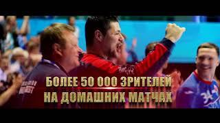 БГК им. Мешкова. Итоговое видео сезона 2017/2018