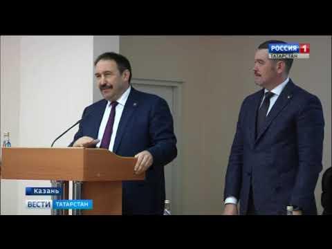 Коллективу Фонда социального страхования РФ по РТ представили нового руководителя