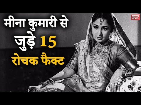 15 Interesting Facts About Meena Kumari