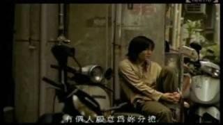 【给你幸福】[HQ]【Phụ đề T.Việt】【Cho Em Hạnh Phúc】【Gei Ni Xing Fu】