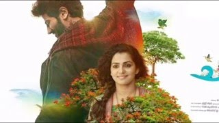 Charlie Malayalam Movie BGM / OST : #5