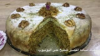 اسامه القصار كيكة الشعريه البلاليط الكويتيه لاتطوفكم احترافيه