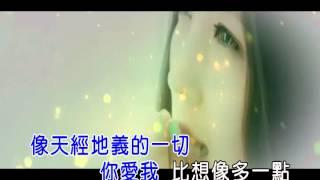 [QUEENIE CHEN]最浪漫的心愿 何洁 MV