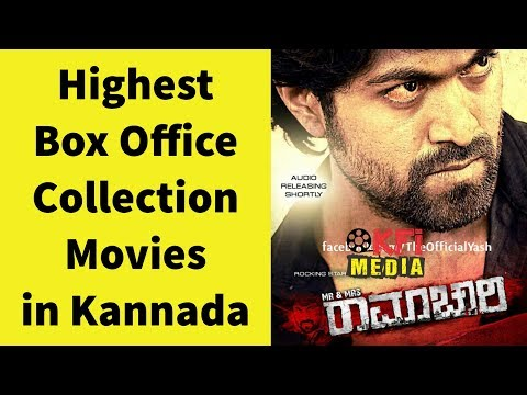 Highest Box Office Collection Movies  - 2018 - Highest Grossing Kannada Movies - 50 crore club