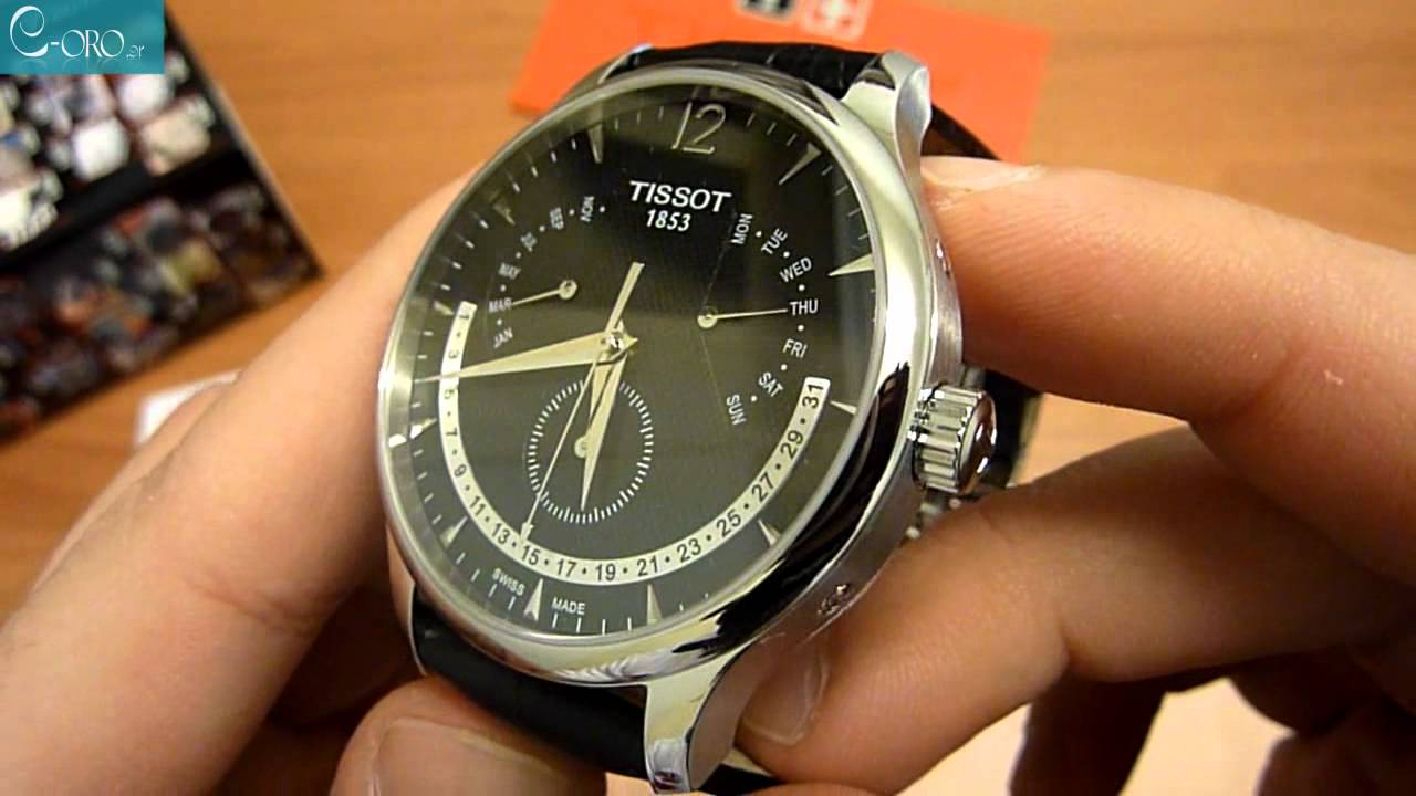 Tissot tradition perpetual calendar black leather men's watch.