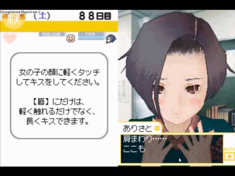 Kissing Practice With Rinko. Loveplus...