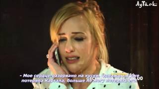 Королева ночи. 1-ый анонс к 5-ой серии, рус.суб.
