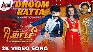 Girmit Dhoom Ratta Puneeth Rajkumar Ravi Basrur Ravi Basrur & Team Omkar Movies