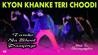 Kyu Khanke Teri Bindiya | Bhola Sir | Bhola Dance Group | Sam & Dance Group | Dehri On Sone Rohtas
