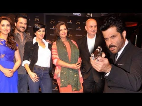24 serial launch: Anil Kapoor pulls a gun at Mandira Bedi, Tisca Chopra Travel Video