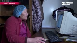 накормить, умыть, найти работу  как приюты Бишкека помогают выжить бездомным