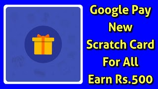 Google Pay New Scratch Card For All Users | Google Pay Local Shops Scratch Card | Google Pay Offer |