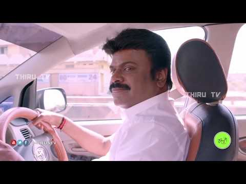 Kalyana Veedu | Tamil Serial | Episode 564 Promo | 21/02/2020 | Sun Tv | Thiru Tv