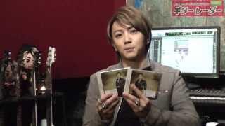 TAKUMI動画インタビュー