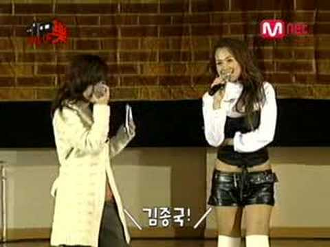 Dangyunhaji yoon eun hye vs kim jong kook dating