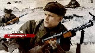 Ножкин Михаил - Последний бой (из фильма ''Освобождение'')