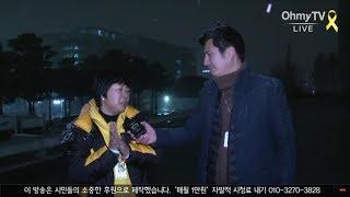 세월호 유가족 국회 농성 현장
