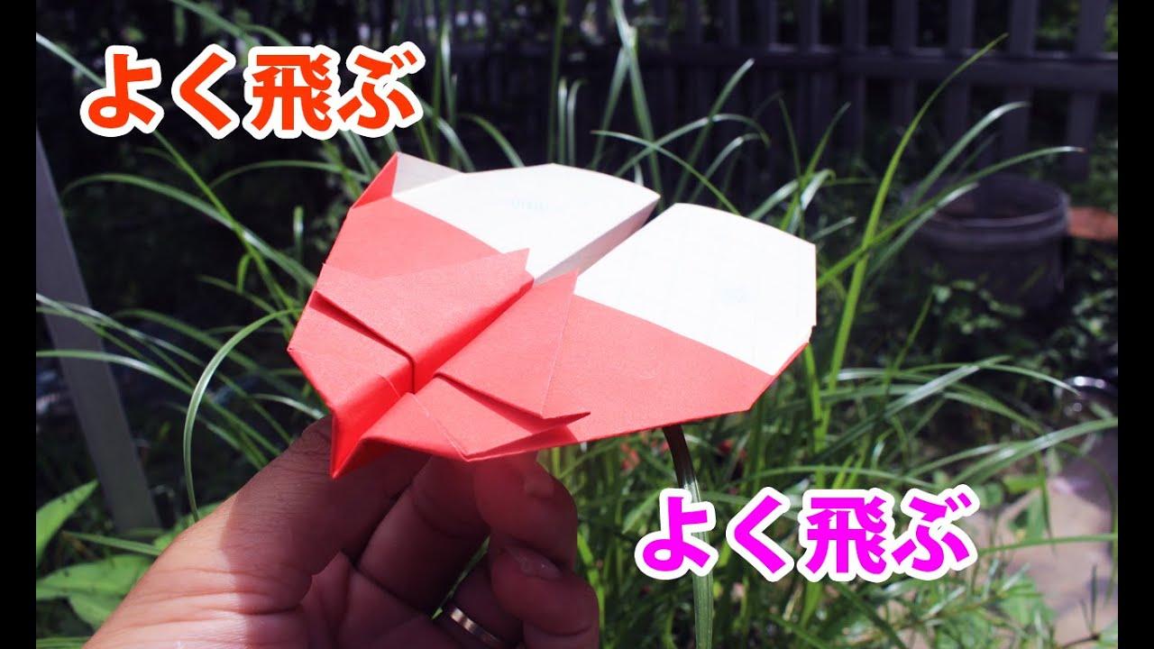 メートル 飛行機 紙 100 飛ぶ 世界一飛ぶ紙飛行機や「ブーメラン紙飛行機」の作者が語る「紙飛行機の魅力」