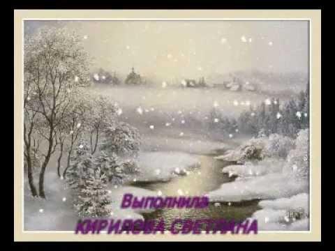 Опрятней модного паркета А.С. Пушкин.