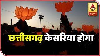 Opinion Poll Predicts BJP Winning Chhattisgarh | Siyasat Ka Sensex | ABP News