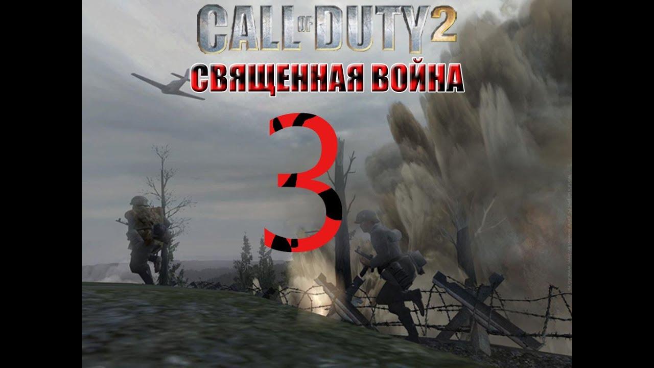 Battlefield 4 Прохождение серия 2 — Шанхай - YouTube