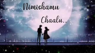 Yemi cheyamanduve lyrics song priyuralu pilichindi  😍😍❤️❤️.