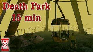 правильное прохождение за 15 минут  Death Park Speedrun