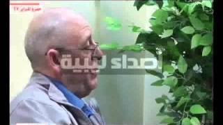 لقاء العميد/ منصور الضو-احد اركان النظام السابق المسجون لدى مليشيات مصراتة-فبراير تى فى