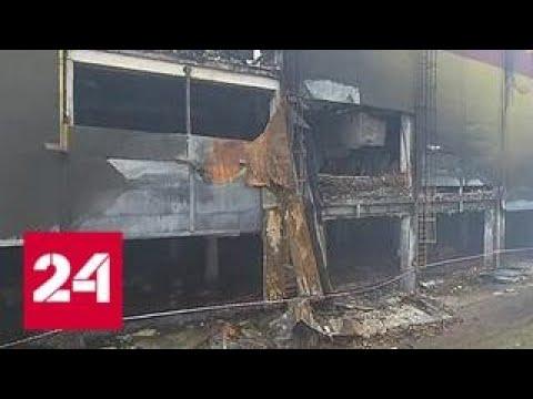 """Сгоревшие миллиарды: кому выгоден пожар на """"Синдике"""" - Россия 24"""