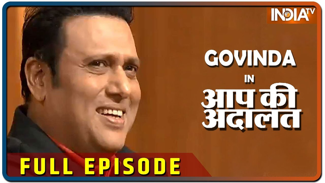 Aap Ki Adalat Video , Live Videos of Aap Ki Adalat - IndiaTV news