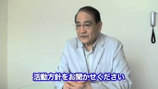 Tokyoシニア情報サイト「わたしの時間」vol.17 シニア大樂