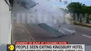 Sri Lanka blasts: New CCTV footage emerges of blast last week