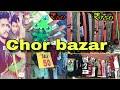 FASHION CLOTHING CHEAP CLOTHES CHANDANI CHOWK CHOR BAZAR